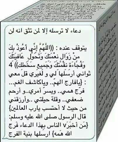 Pin Von Heba Saleh Auf Love U Allah