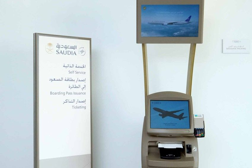Print Saudia Boarding Pass From Self Service Kiosk Ksaexpats Com Self Service Kiosk Sales Office
