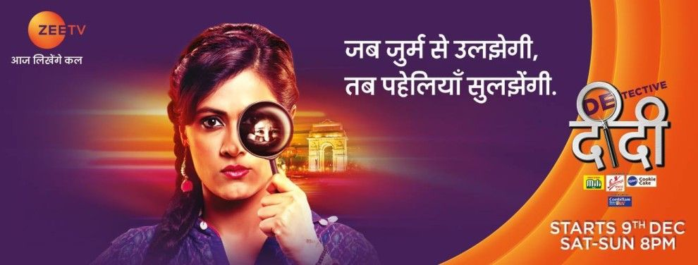 Detective Didi TV Serial Wiki, Star Cast, Story, Promo & Timings