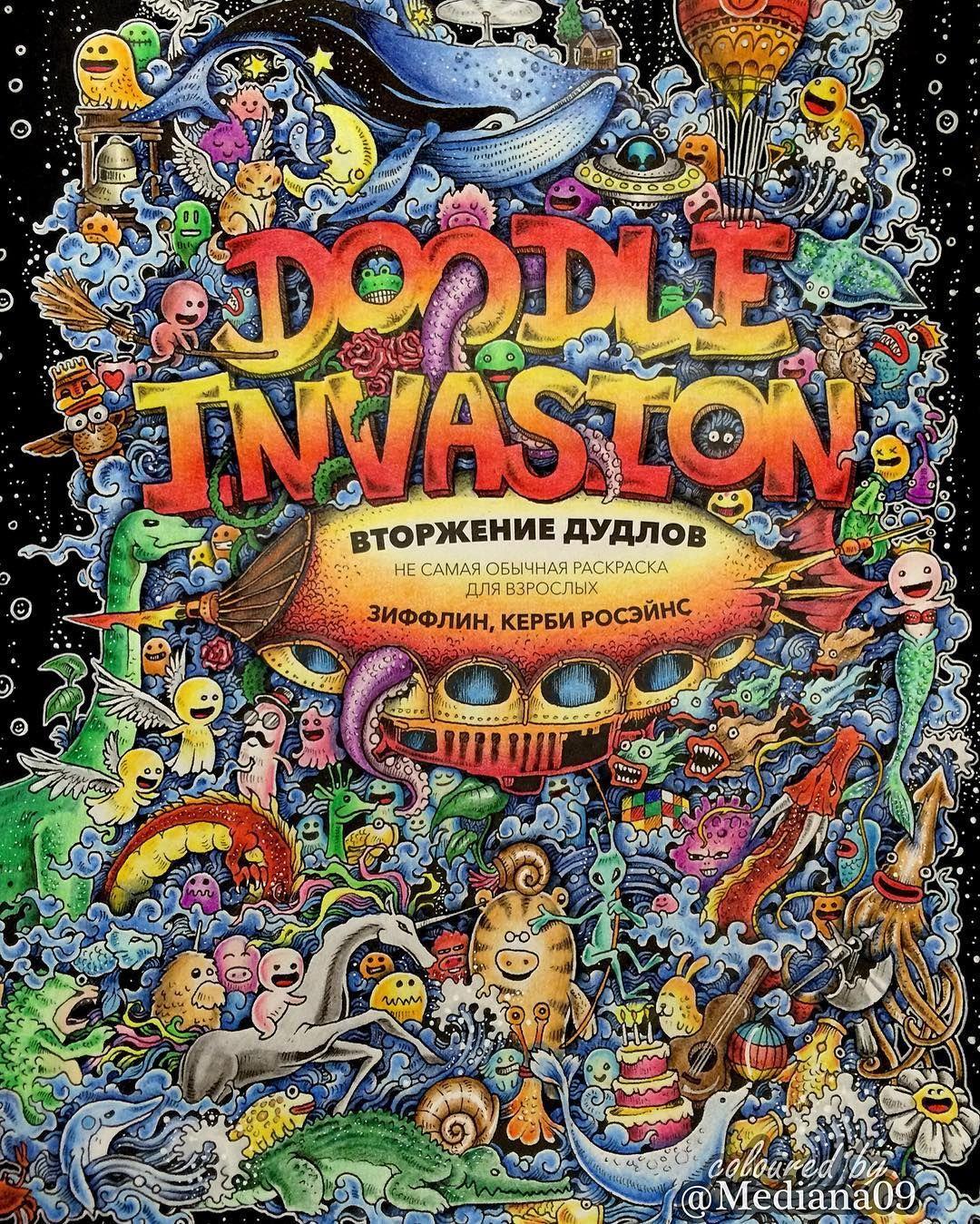 Это было непросто xD #вторжениедудлов #doodleinvasion # ...