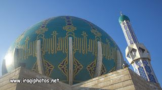 جامع الحاج بنية Baghdad Baghdad Iraq Vintage Architecture