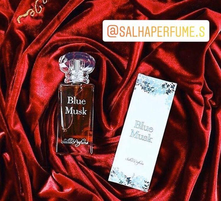 Blue Musk عطر يسبح في اعماق البحر لتتنفس شذى أمواج المحيط بعبق ممزوج بالزهور المائيه من وحي الطبيعه By Salha Fragrance السع Coffee Bag Coffee Drinks