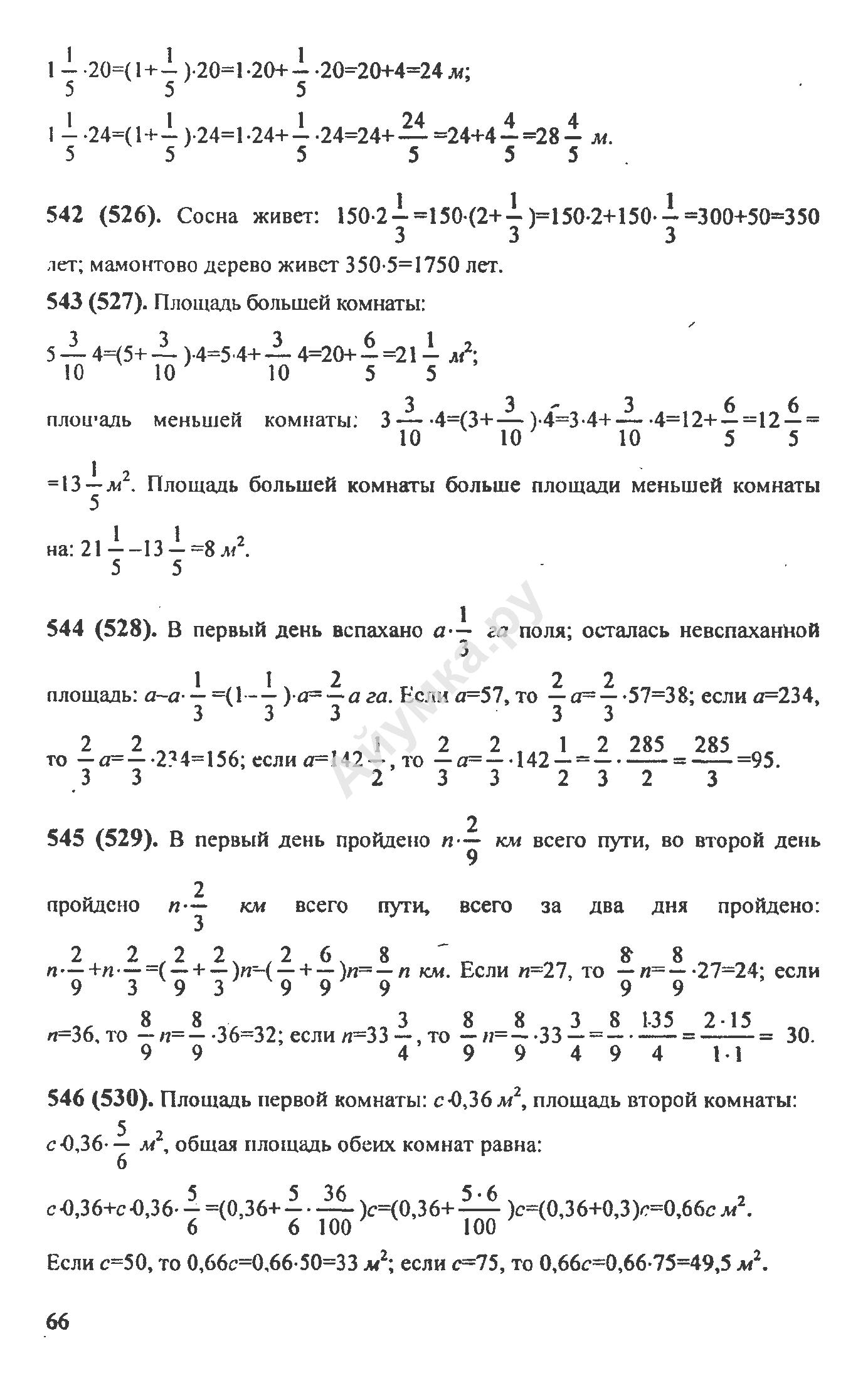 Физика учебник 10 класс дмитриева скачать бесплатно