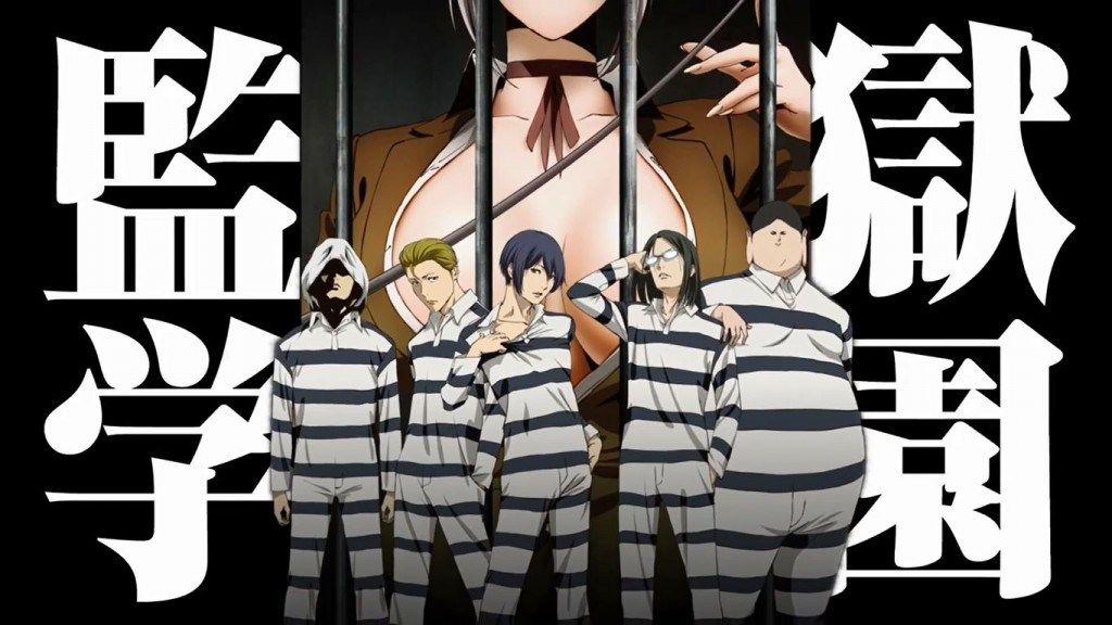 Prison School Episode 1 12 End Subtitle Indonesia Indonesia