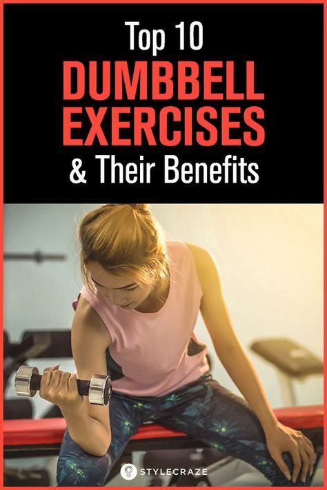 Top 10 Dumbbell Exercises And Their Benefits #dumbbellexercises