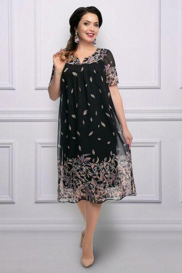 0f3221613f5 Женские платья купить недорого в интернет-магазине GroupPrice