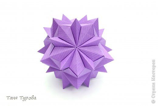Kusudama Origami Master Class Kusudama Luminescence Mk Paper