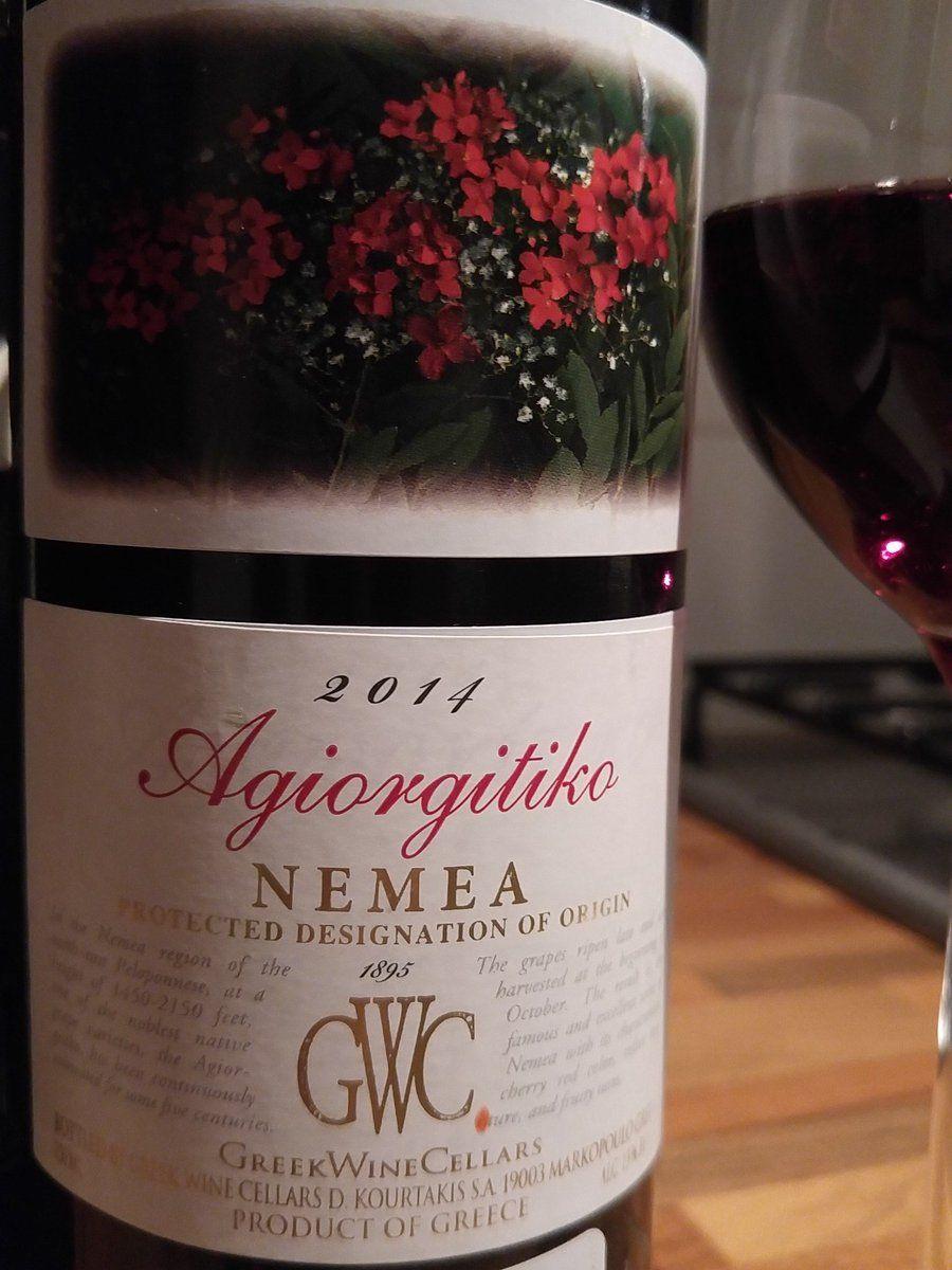 Agiorgitico Wine From Nemea Greece Greek Wine Cellar Gwc