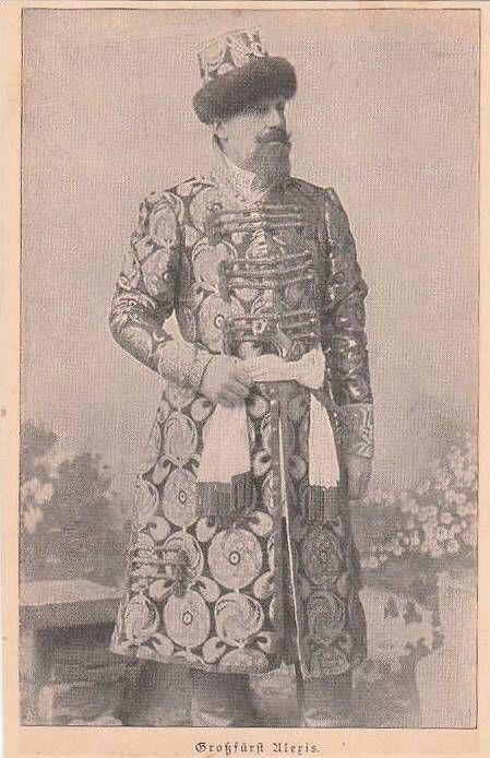 1903 Grand Duke Alexis at the ball