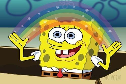 300-1000 Pieces SpongeBob SquarePants Jigsaw puzzle Collection - Model 25 - 520 pieces