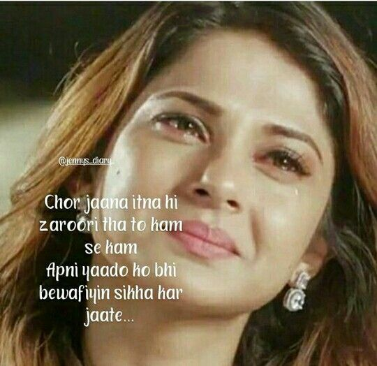Pin by zozo on beyhadh | Love quotes, Maya quotes ...