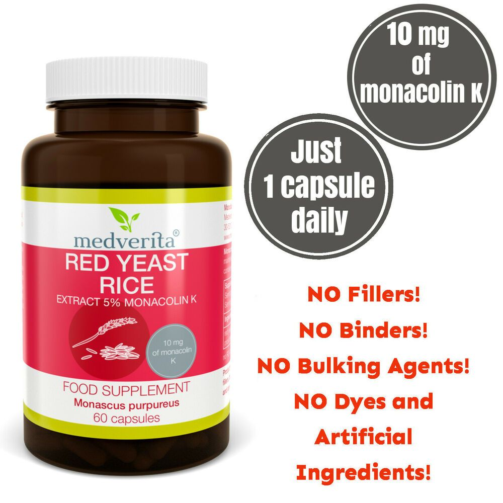 Red Yeast Rice Extract 5 Monacolin K Lower Cholesterol No Fillers 60 Caps 5900718340397 Ebay Yeast Food Grade Hydrogen Peroxide Apple Cider Vinegar Capsules