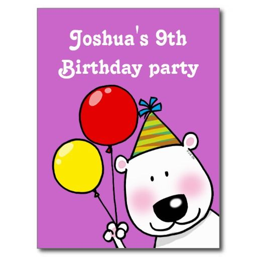 9th birthday party personalized invitations postcard