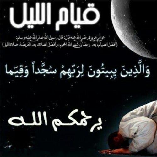 اللهم توفنا وانت راض عنا Islam Movie Posters Movies