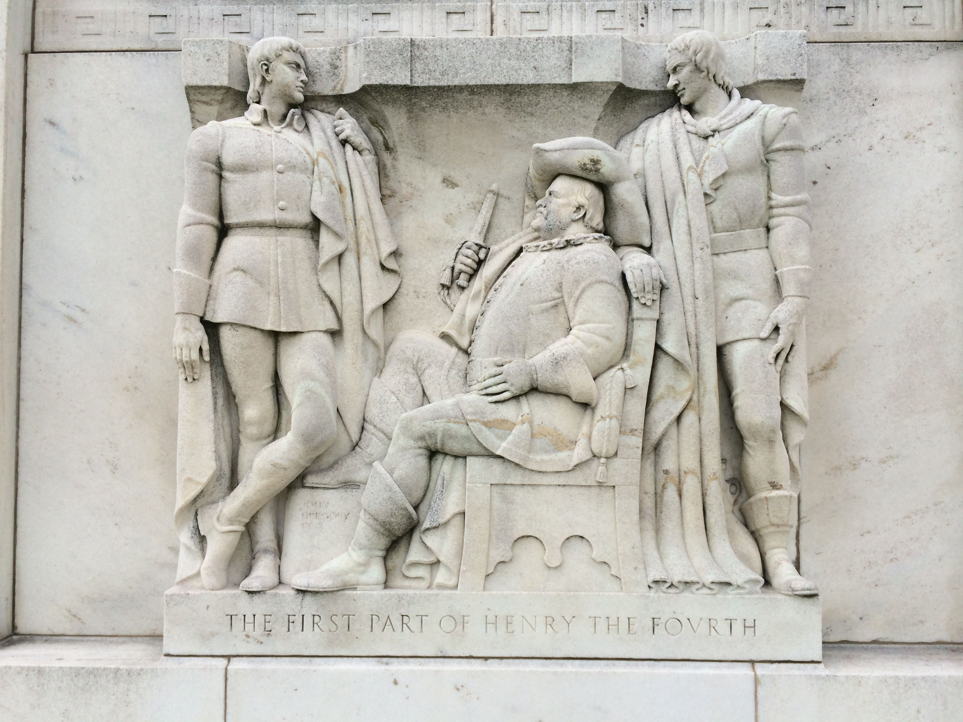 Henry IV, part 1 - frieze on The Folger Shakespeare Library