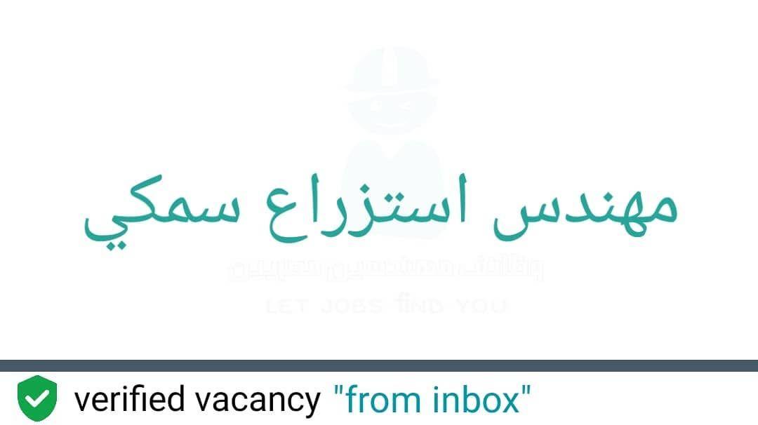 Pin On خدمات السعودية