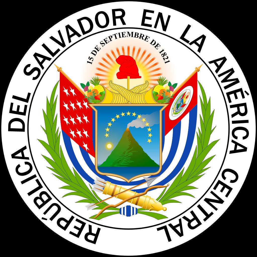 Escudo De El Salvador 1877 1912 Flag Of El Salvador Wikipedia El Salvador Salvador Flag