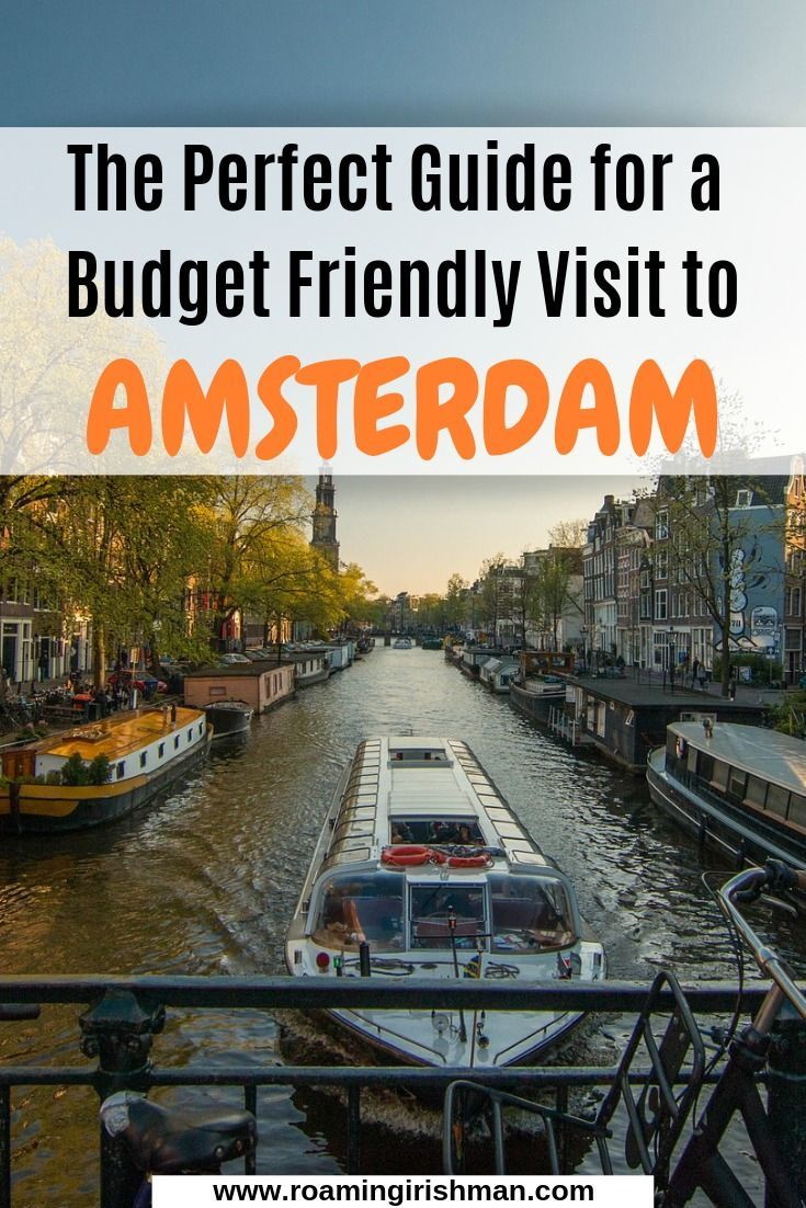 What To See and Do in Amsterdam for Free - #Amsterdam #and #Do #For #Free #in #See #To #What