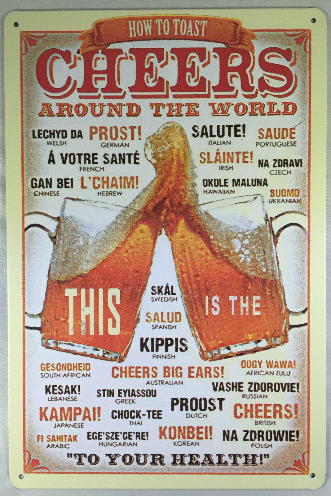 Metal Tin Sign private land  Decor Pub Bar Home Vintage Retro Poster