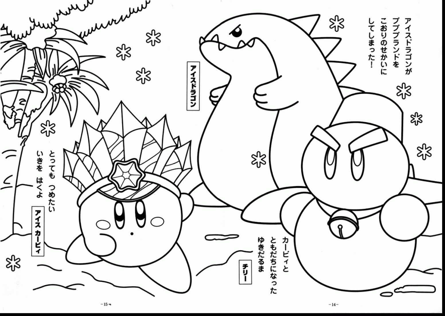 Kirby Coloring Pages Kir Coloring Pictures Kir Coloring Pages Newyork Rp Com For Albanysinsanity Com Coloring Pages Mario Coloring Pages Coloring Pictures
