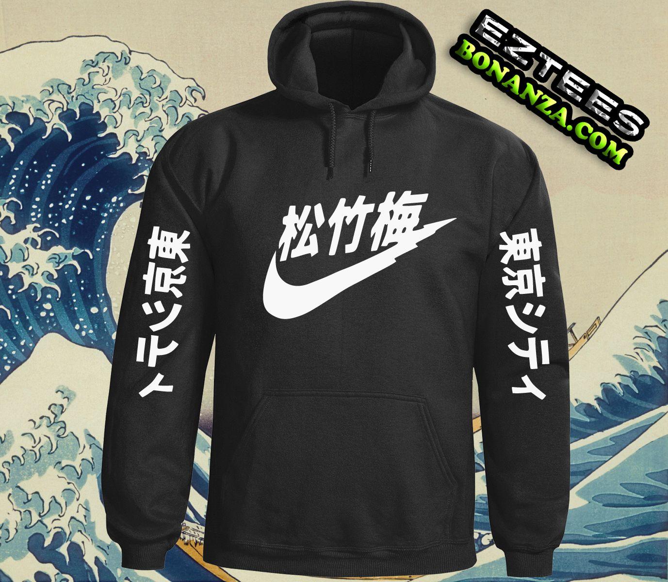 Vintage Very Rare KYC Hoodie Air Nike Japan VTG,HBA Been Trill Supreme #1