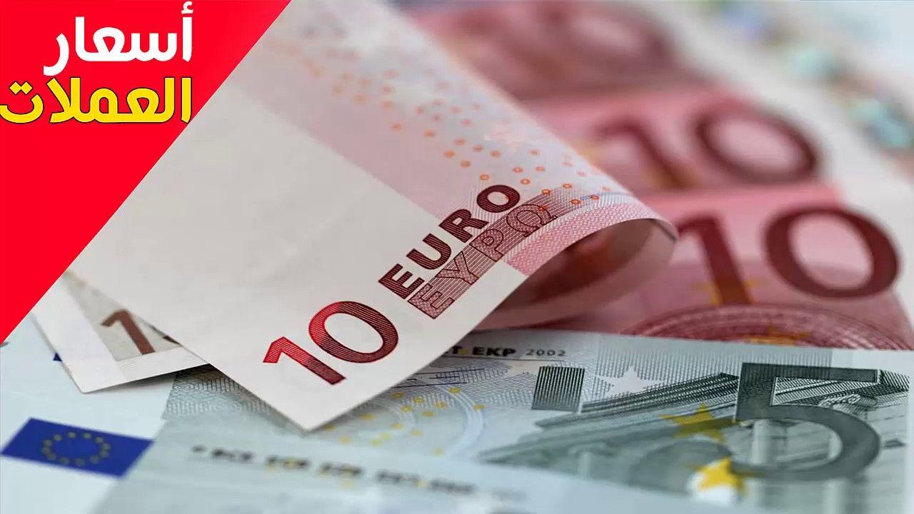 سعر صرف اليورو مقابل الليرة السورية في ويسترن يونيون 10 Things Money Clip