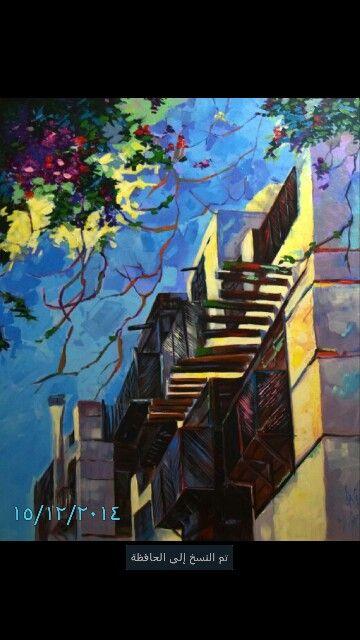رواشين Painting Art