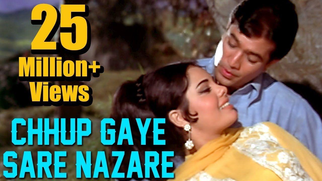 Chhup Gaye Sare Nazare Rajesh Khanna Mumtaz Do Raaste Bollywood Rajesh Khanna Old Bollywood Songs Songs