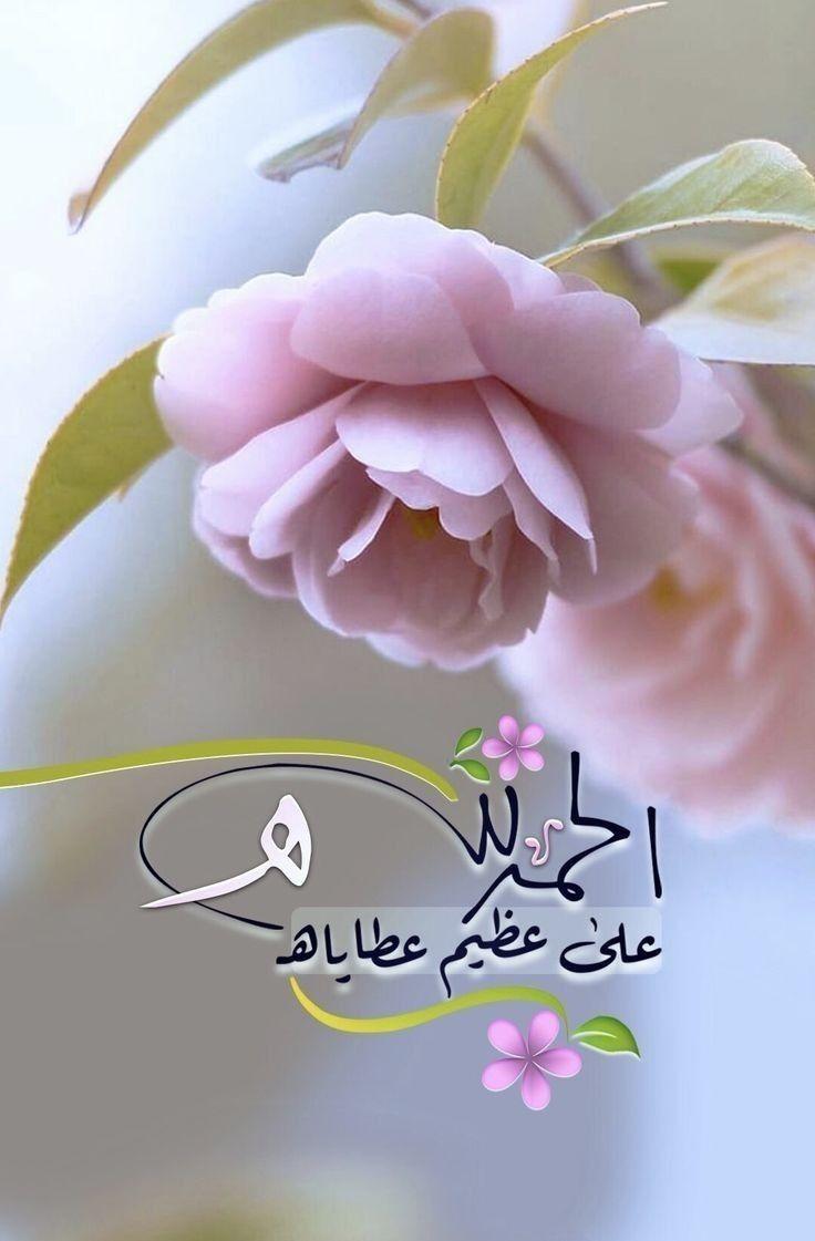 خواطر إسلامية مفيدة Beautiful Candles Islamic Pictures Morning Greeting