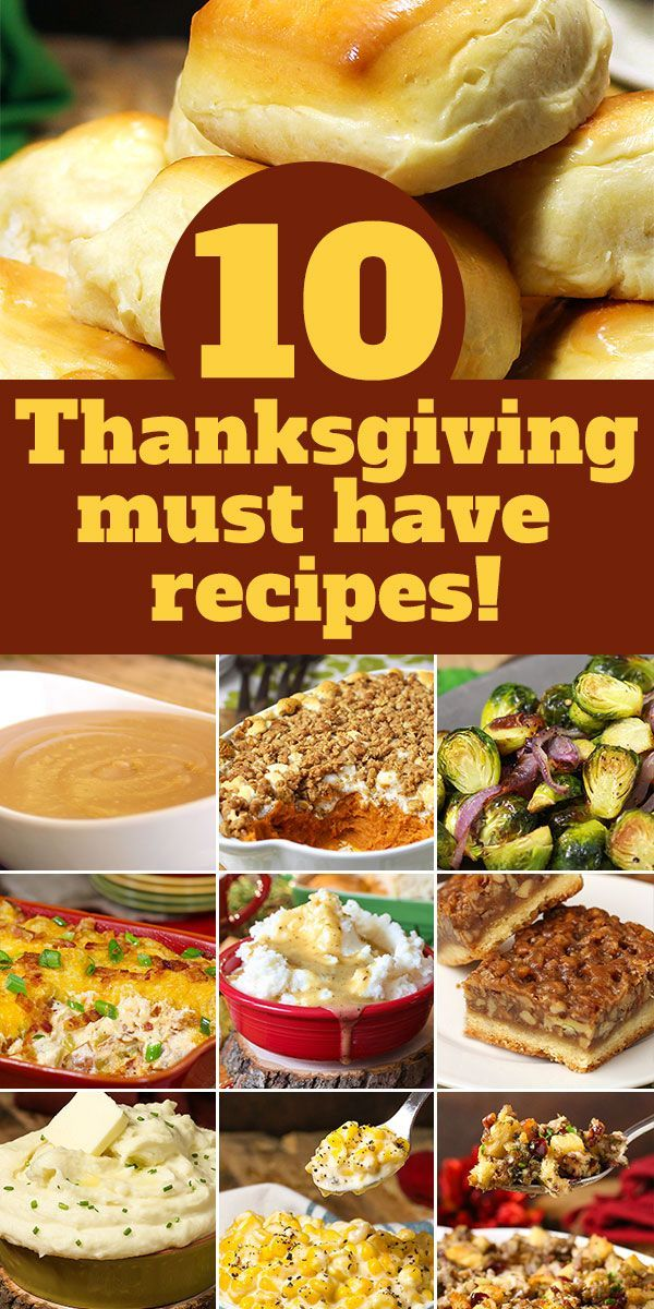 10 Must-Haves For Your Thanksgiving Table #thanksgivingrecipes