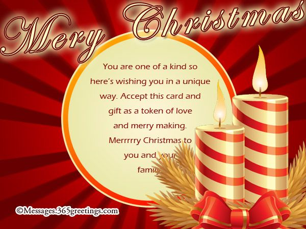 Christmas Cards Messages.Pin On Christmas Wishes Messages And Greetings