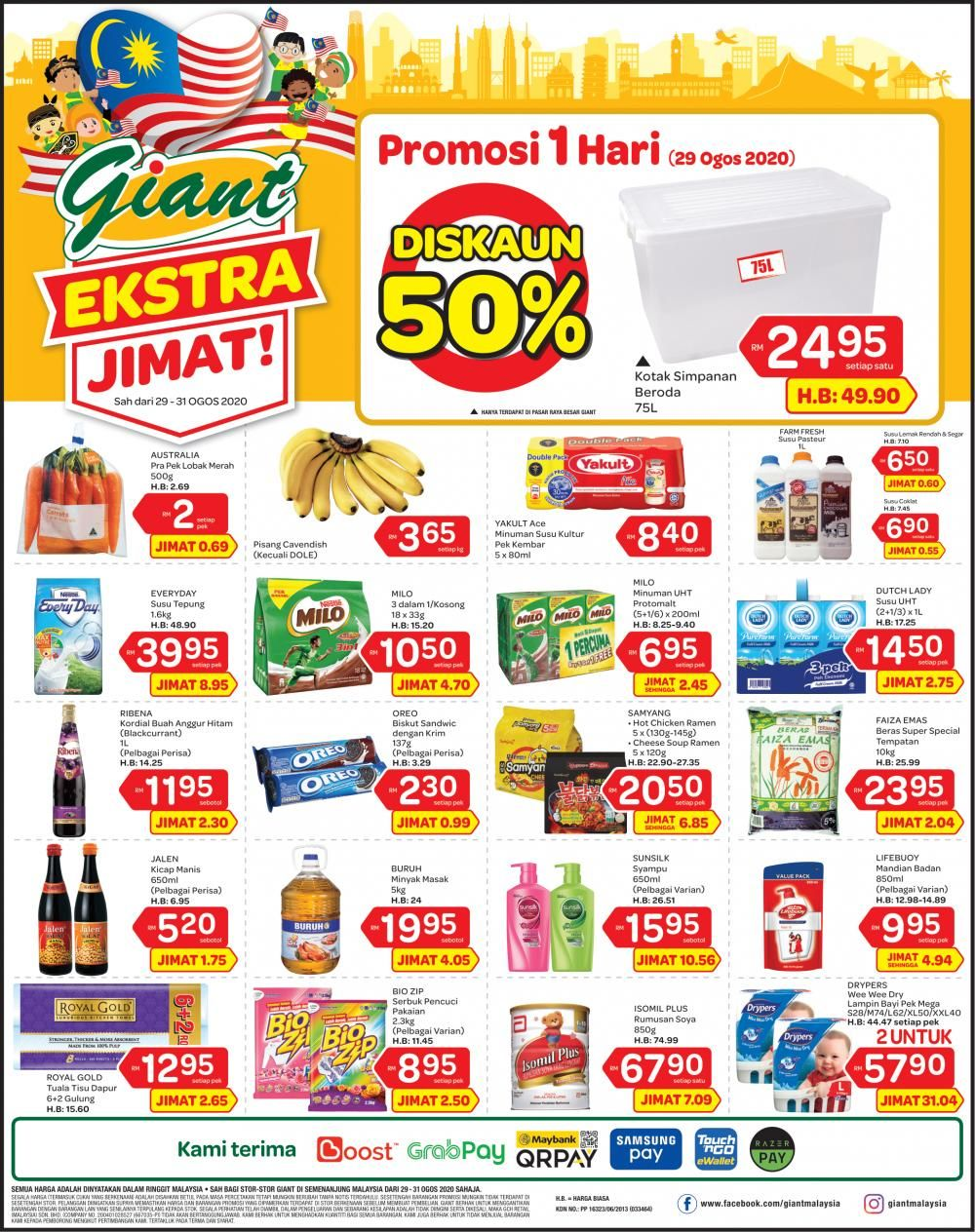Giant Weekend Promotion 29 August 2020 31 August 2020 In 2020 Promotion Sale Banner August