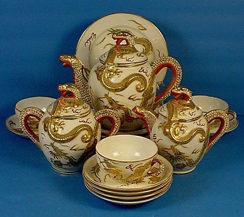 Details about Vintage Japanese Porcelain Handpainted