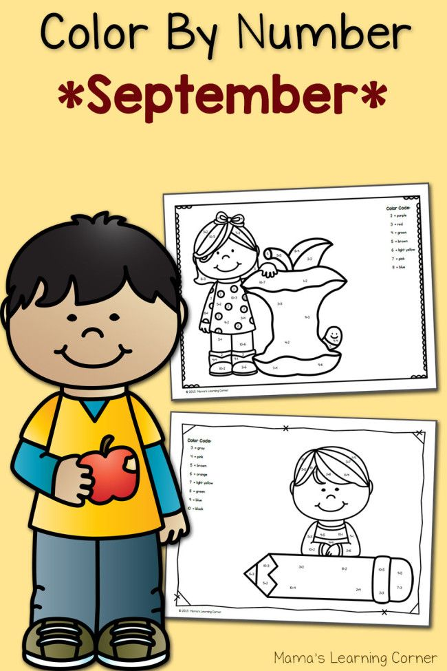 Color By Number Worksheets: September! | Taller