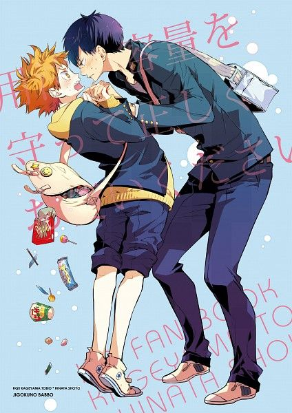 Haikyuu!! ~~ Kageyama is displeased with all of the candy falling out of Hinata's bag. Wonder what he'll do about it later, though.