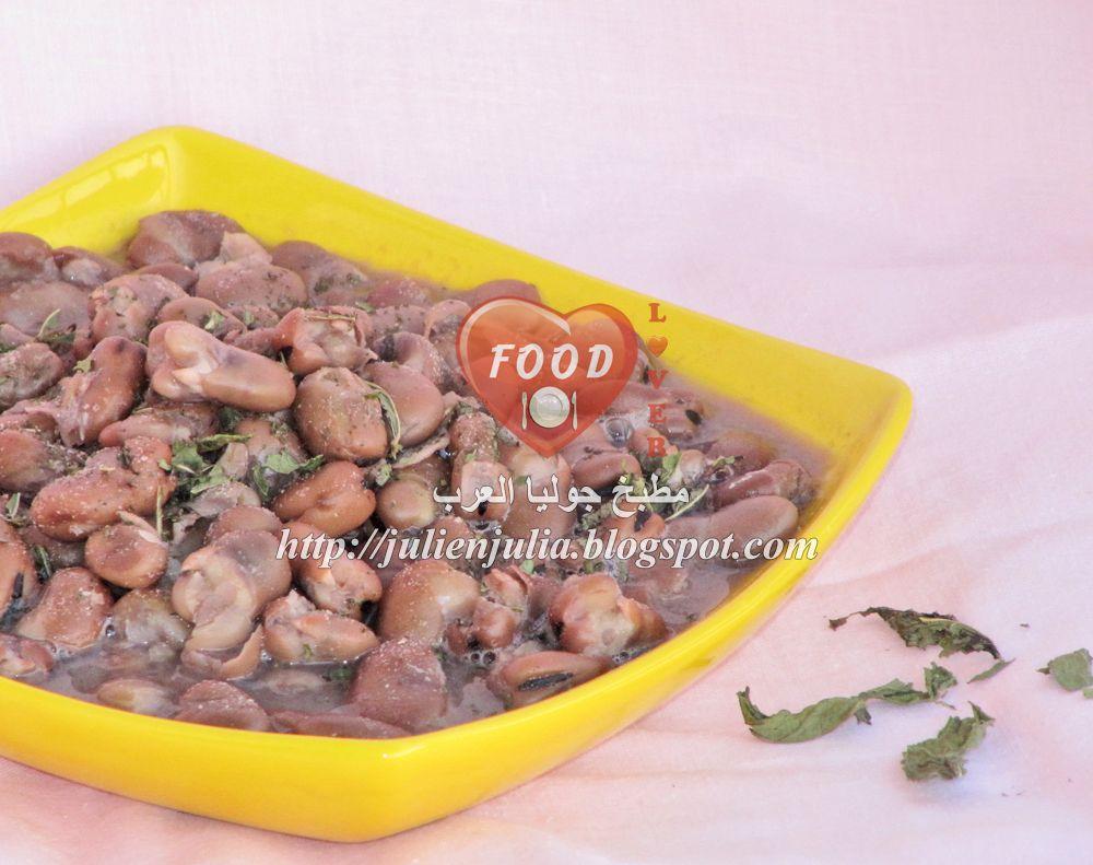 Ful Nabet Egyptian Fava Bean Soup شوربة الفول النابت Food Food Inspiration Food Lover