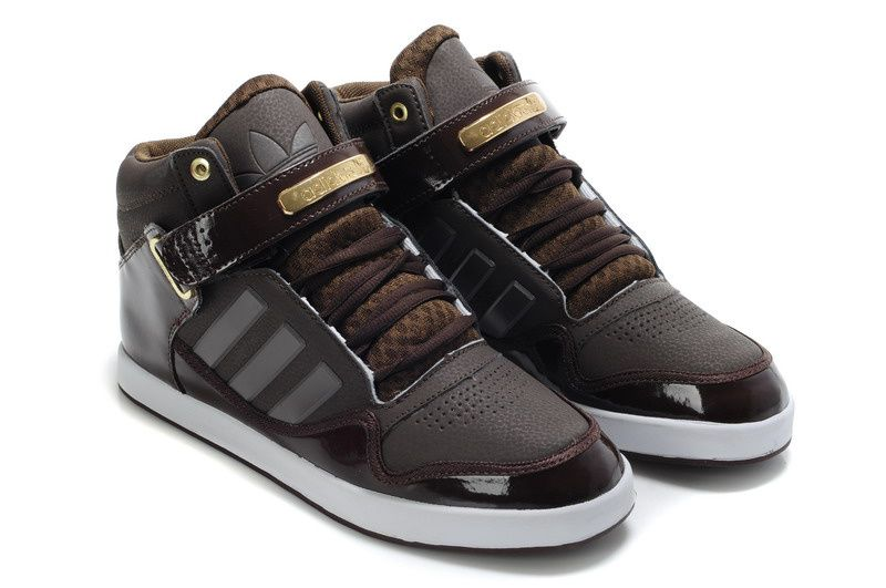 Adidas AR 2.0 All Star NBA Brown Sneakers | Adidas AR 2.0