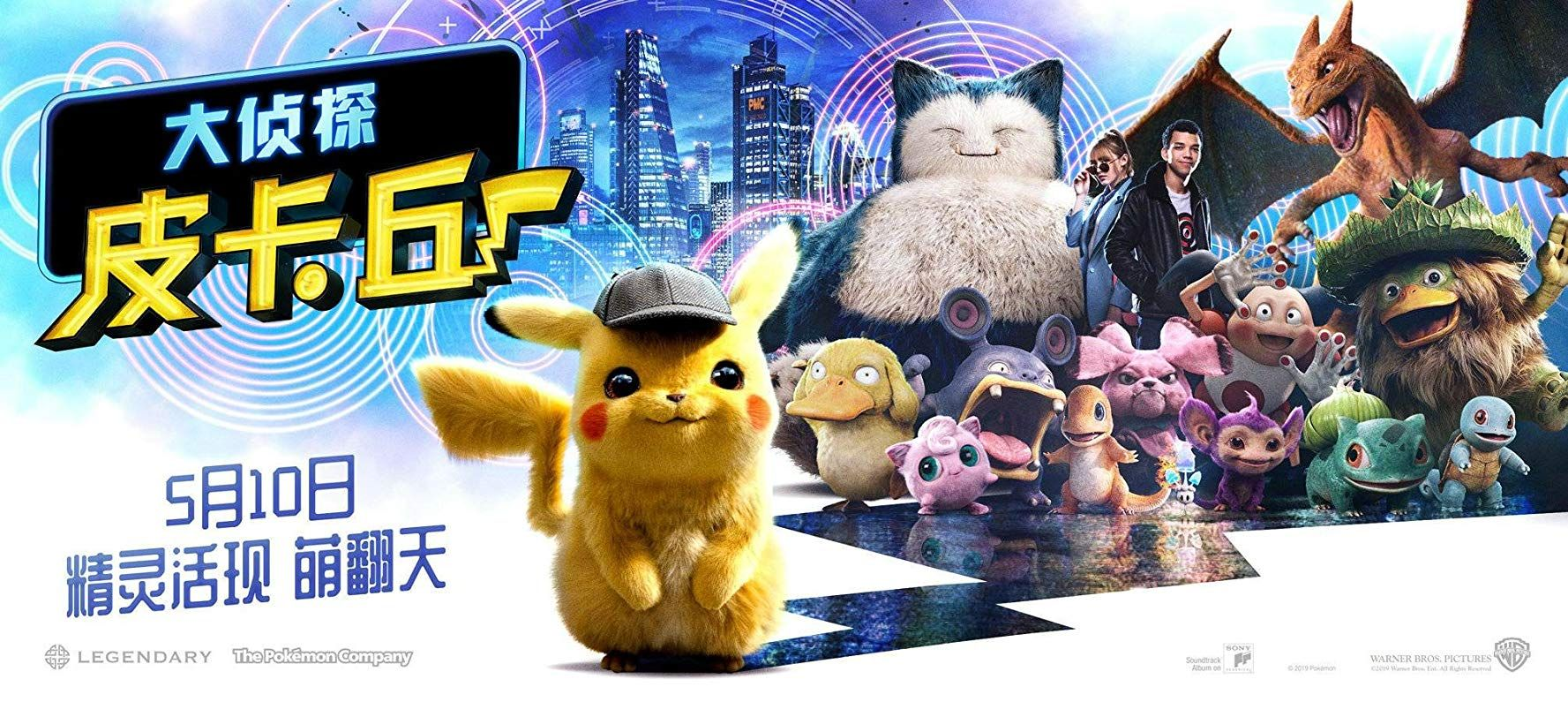 Free download)))~Pokémon: Detective Pikachu 2019 DVDRip FULL