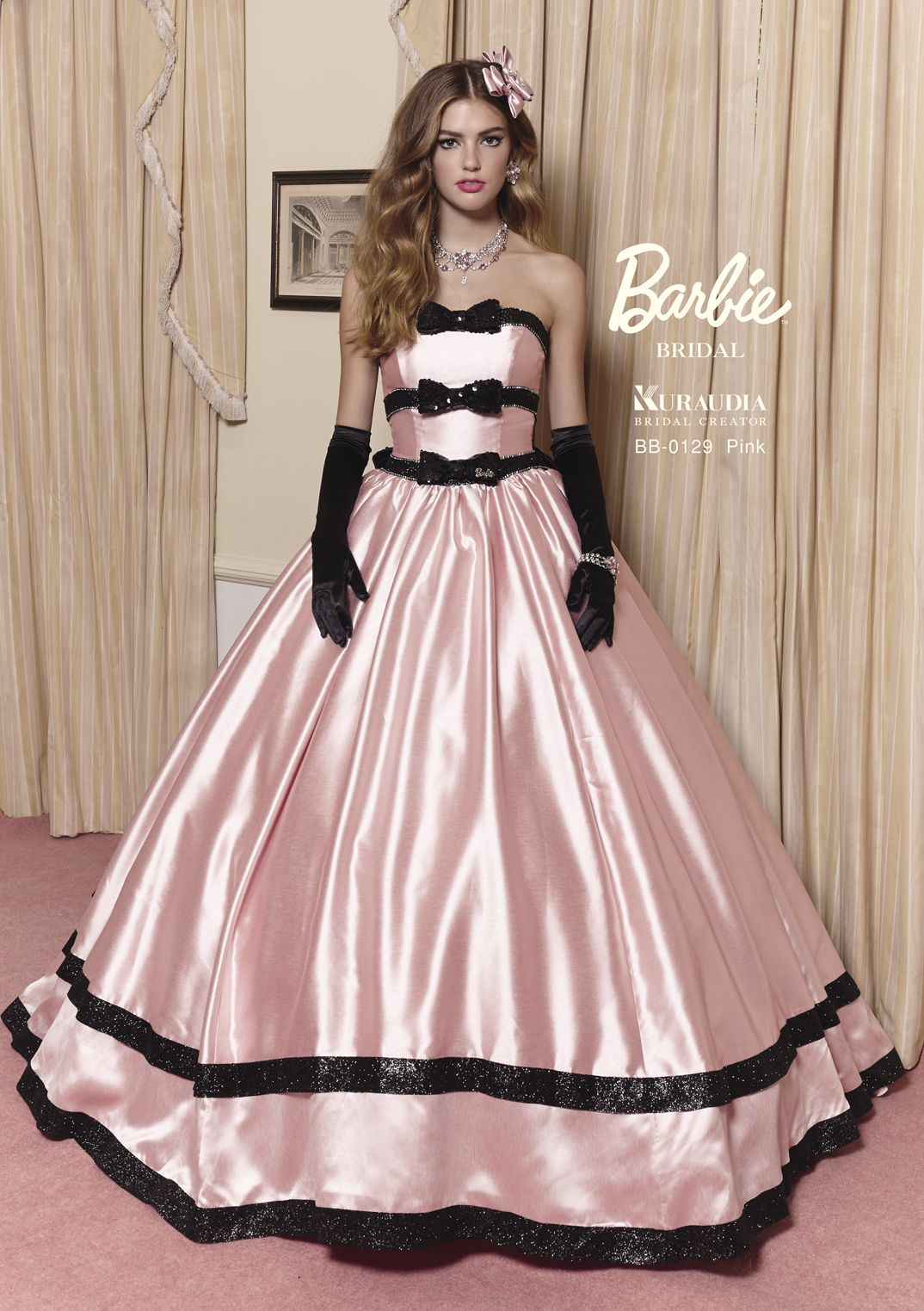 Forced to wear a ball gown - I D So Wear Something Like This On The Red Carpet Even Though It