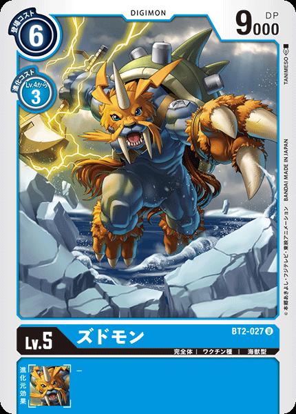 Cardlist Digimon Card Game Digimon Digimon Adventure Card Games