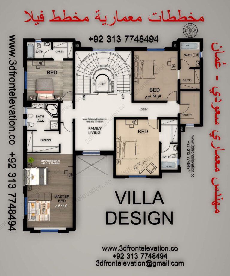 2 Best Villa Plan Oman Architect Near Me Muscat عمان مخطط فيلا مودرن جديدة House Floor Design Square House Plans Villa Design