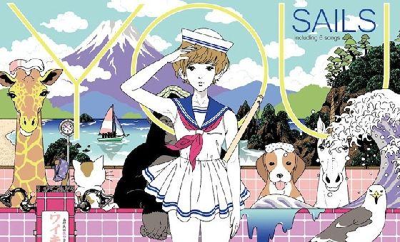 水手服少女把日本當馬騎!將世界化為多彩平行時空的全才插畫家—中村佑介   微文青   妞新聞 niusnews