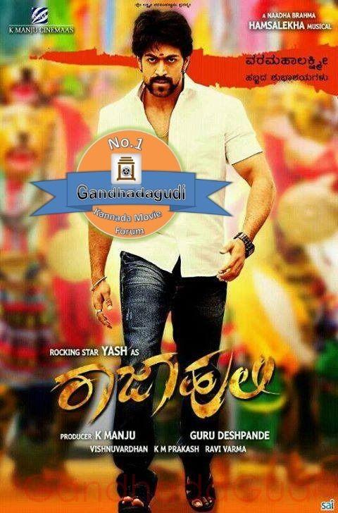 Pin On Kannada Movie Posters 2013