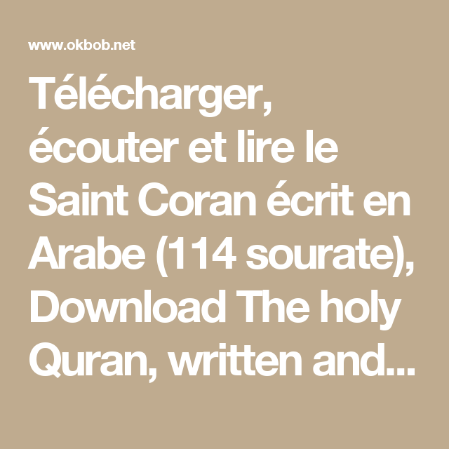 SOURATES CORAN SAINT 114 TÉLÉCHARGER