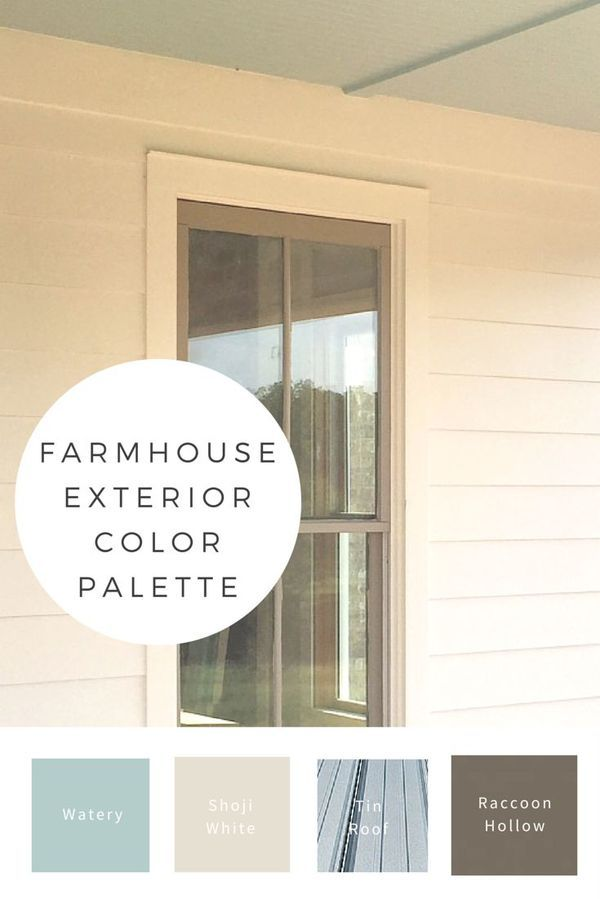 Info's : My favorite color palette for a farmhouse exterior with a tin roof. Porch ceiling Watery blue, Shoji white, and window sashes in Raccoon Hollow.