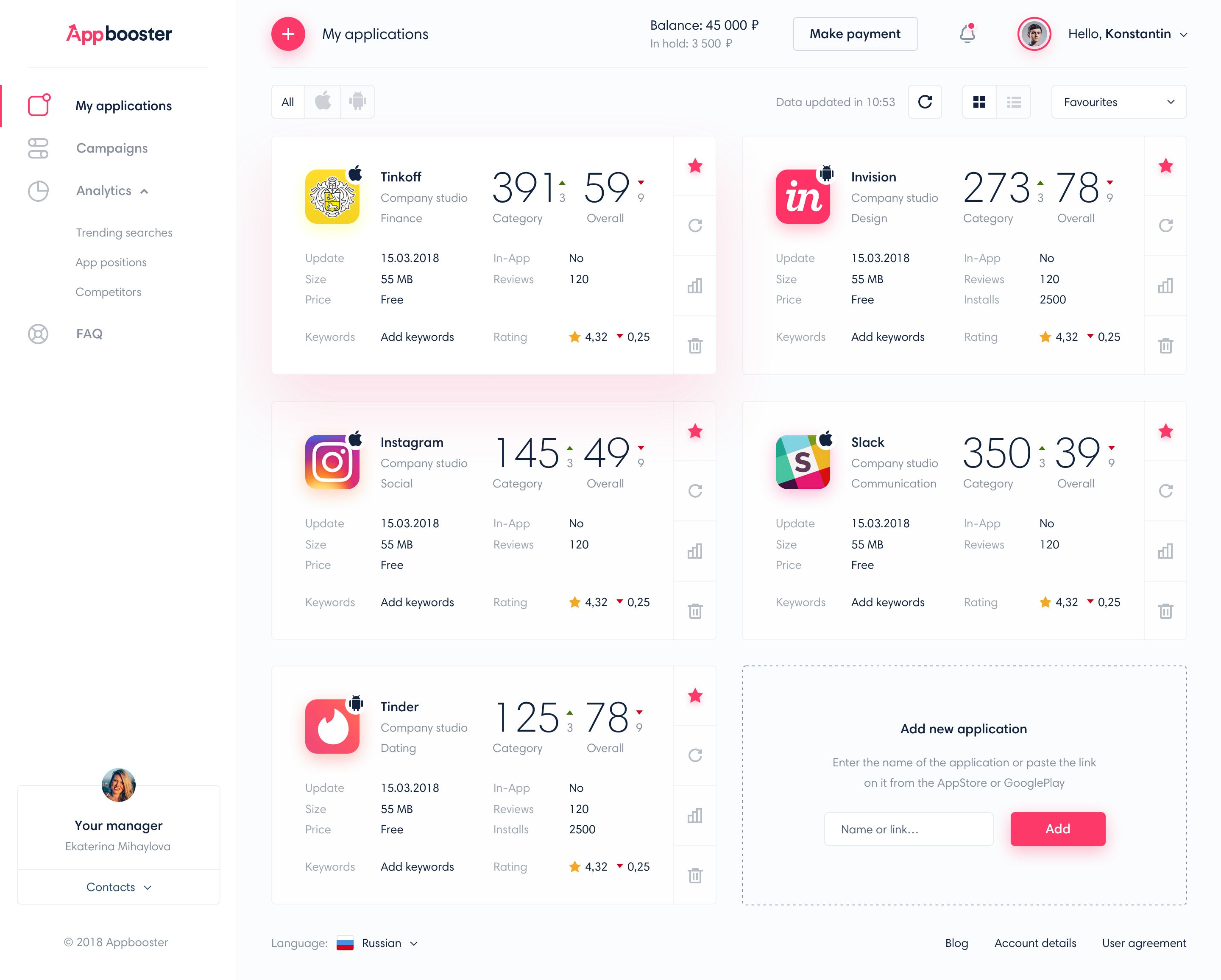 AppBooster – My Applications | UI Inspirations (User Interface