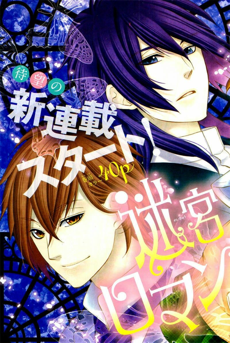 Pin by Sakuranina on Anime & Manga boys Love story