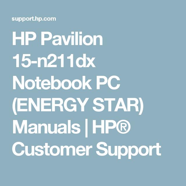 hewlett packard pavilion manual