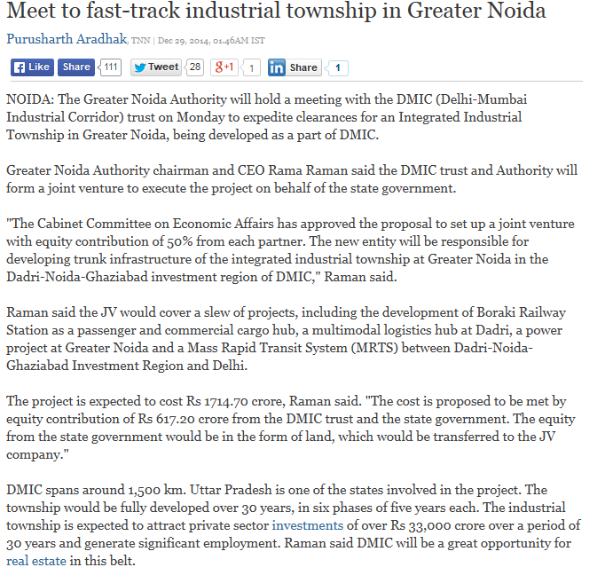 Meet To FastTrack Industrial Township In Greater Noida