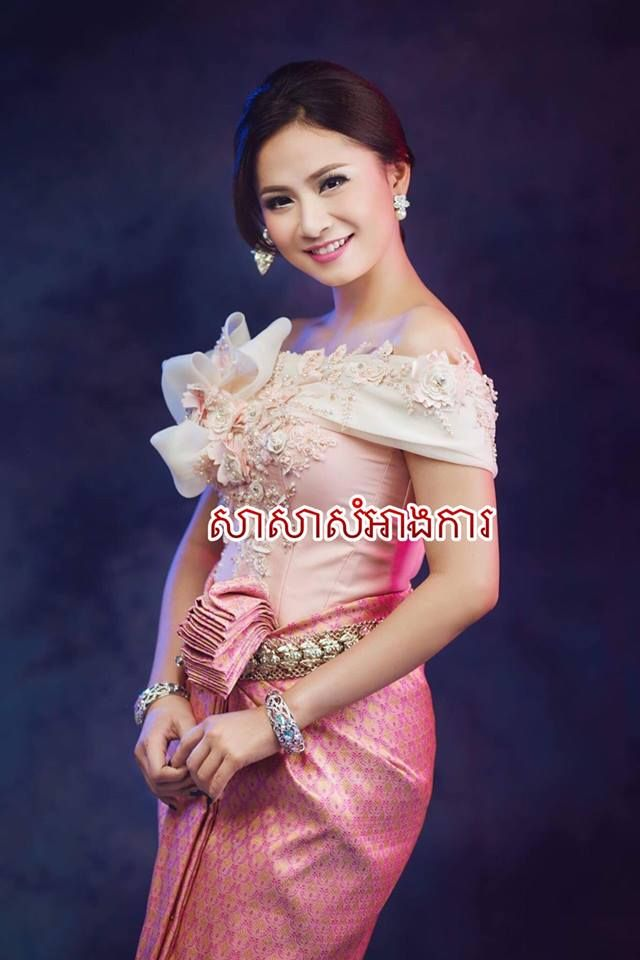 khmer wedding costume | Beautiful people.... | Pinterest